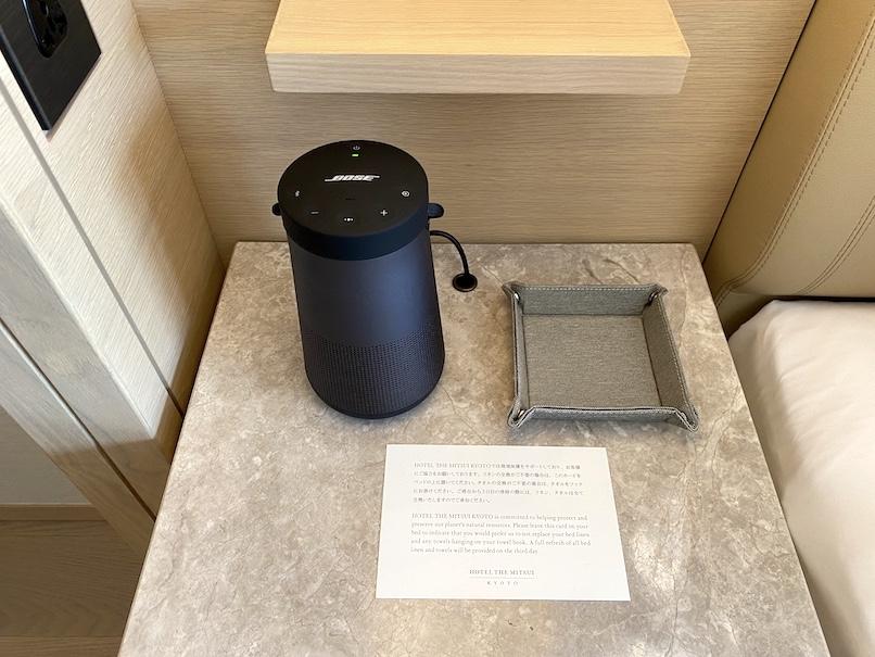 HOTEL THE MITSUI KYOTO(ホテルザ三井京都)の客室:モバイルスピーカー