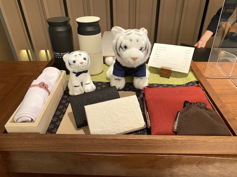 HOTEL THE MITSUI KYOTO(ホテルザ三井京都)のロビー:ホテルグッズ