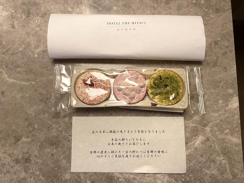 HOTEL THE MITSUI KYOTO(ホテルザ三井京都)の客室:ターンダウン(和菓子)