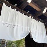 HOTEL THE MITSUI KYOTO(ホテルザ三井京都)宿泊記!二条城を望む「ニジョウルーム」をブログレポート!