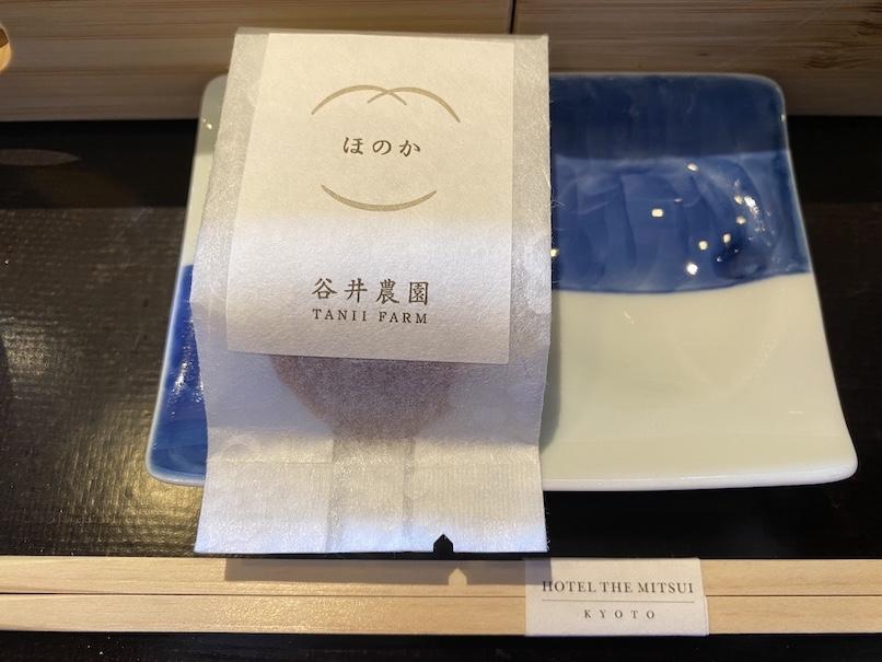 HOTEL THE MITSUI KYOTO(ホテルザ三井京都)の朝食:和食(梅干し)