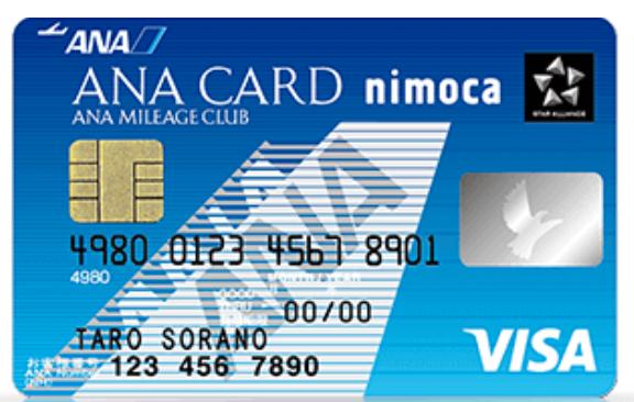 ANA VISA nimocaカードの券面