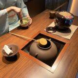 HOTEL THE MITSUI KYOTO(ホテルザ三井京都)のアクティビティ(エクスペリエンス)をブログレポート!「お抹茶のふるまい」と「アートツアー」を体験!