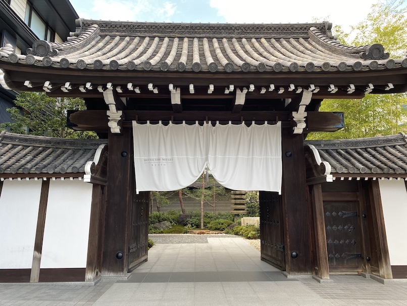 HOTEL THE MITSUI KYOTO(ホテルザ三井京都)のアクティビティ:アートツアー(梶井宮門:表)
