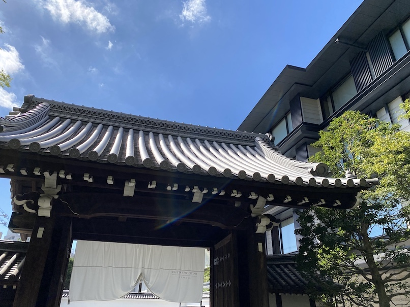HOTEL THE MITSUI KYOTO(ホテルザ三井京都)のアクティビティ:アートツアー(梶井宮門:裏)